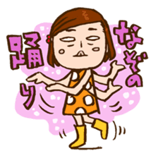MIZUTAMAMOYOU no MOCOCOchan sticker #759815