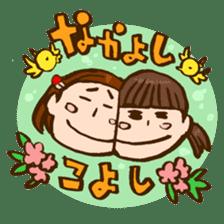MIZUTAMAMOYOU no MOCOCOchan sticker #759816