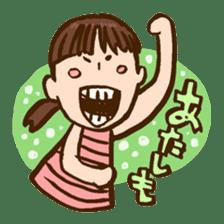 MIZUTAMAMOYOU no MOCOCOchan sticker #759819
