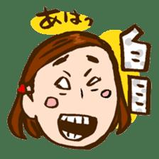 MIZUTAMAMOYOU no MOCOCOchan sticker #759820