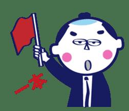 JAPAN SAMURAI Sticker! sticker #759748