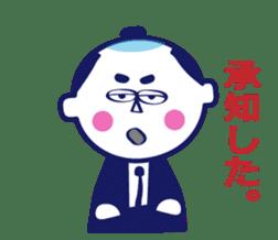 JAPAN SAMURAI Sticker! sticker #759751