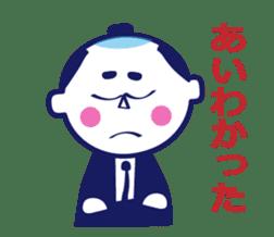JAPAN SAMURAI Sticker! sticker #759752