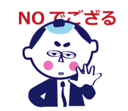 JAPAN SAMURAI Sticker! sticker #759755