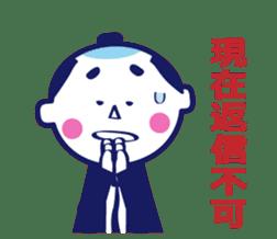 JAPAN SAMURAI Sticker! sticker #759770