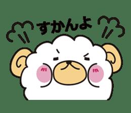 sheep crybaby sticker #760150