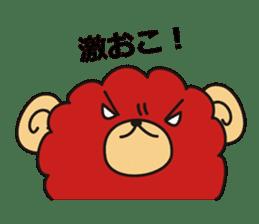 sheep crybaby sticker #760151