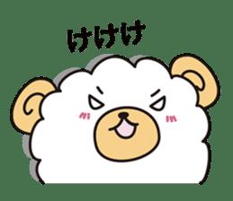 sheep crybaby sticker #760152