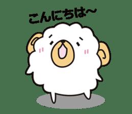 sheep crybaby sticker #760157