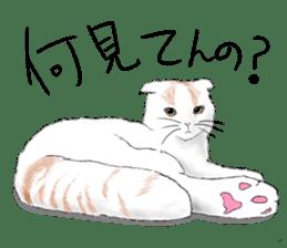 My Mei-chan sticker #760263