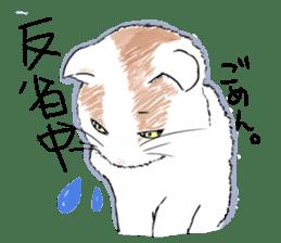 My Mei-chan sticker #760264