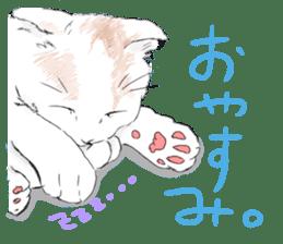 My Mei-chan sticker #760265