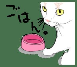 My Mei-chan sticker #760268