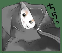 My Mei-chan sticker #760269