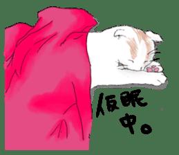 My Mei-chan sticker #760271
