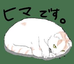 My Mei-chan sticker #760276