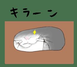 My Mei-chan sticker #760277
