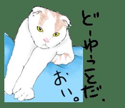 My Mei-chan sticker #760281