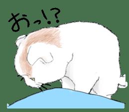 My Mei-chan sticker #760282