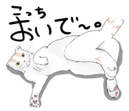 My Mei-chan sticker #760286
