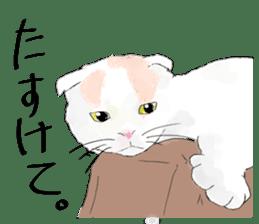My Mei-chan sticker #760287