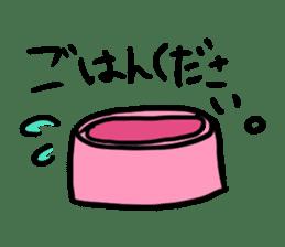 My Mei-chan sticker #760295