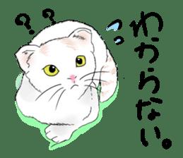 My Mei-chan sticker #760296