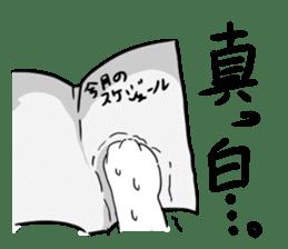 My Mei-chan sticker #760299