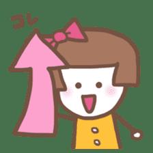 Carefree Days of Machiko sticker #760409