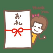 Carefree Days of Machiko sticker #760422