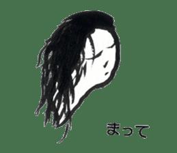 that summer day (Japanese) sticker #760556