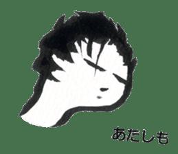 that summer day (Japanese) sticker #760558