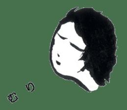 that summer day (Japanese) sticker #760562