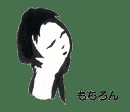 that summer day (Japanese) sticker #760563