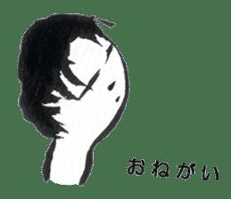 that summer day (Japanese) sticker #760564