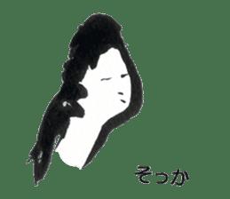 that summer day (Japanese) sticker #760566