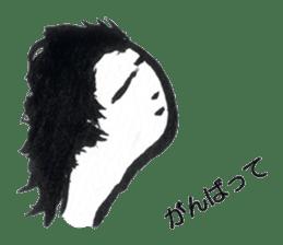 that summer day (Japanese) sticker #760567