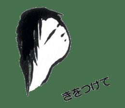 that summer day (Japanese) sticker #760568