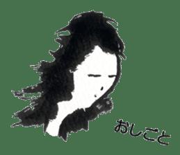 that summer day (Japanese) sticker #760569
