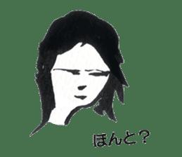 that summer day (Japanese) sticker #760574