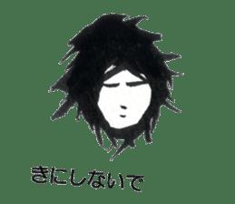 that summer day (Japanese) sticker #760576