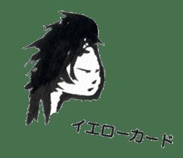 that summer day (Japanese) sticker #760577