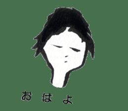 that summer day (Japanese) sticker #760579
