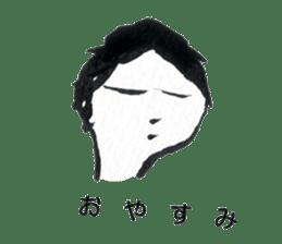 that summer day (Japanese) sticker #760580