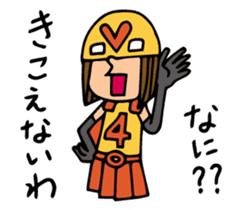 Do your best. Hero 3 sticker #760864