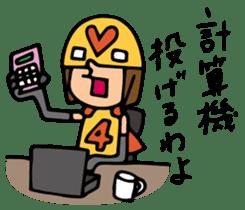Do your best. Hero 3 sticker #760899