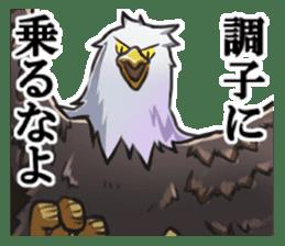 Bald eagle sticker #761303