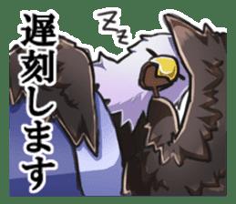 Bald eagle sticker #761309