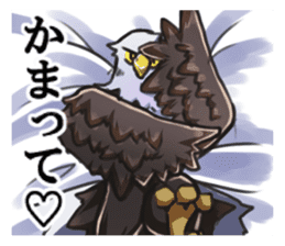 Bald eagle sticker #761313
