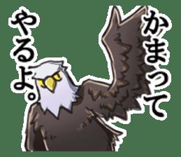 Bald eagle sticker #761315